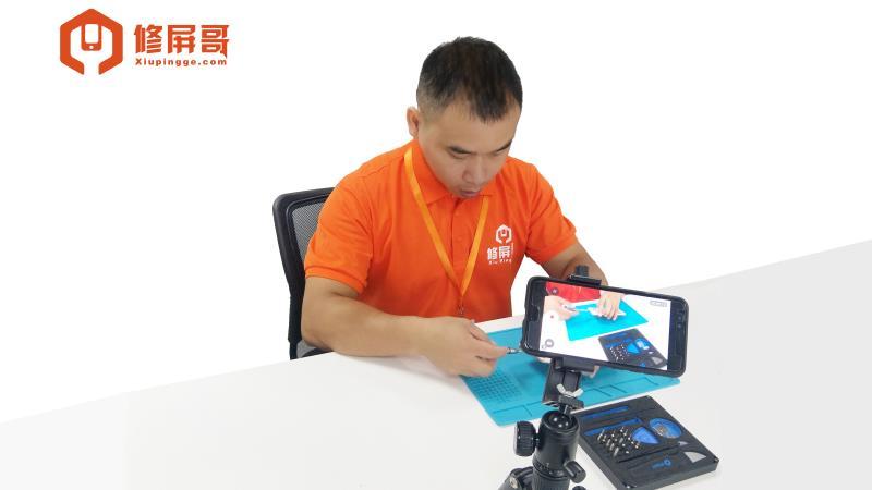修屏哥深圳店(总店)